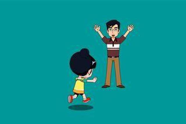 市民6岁女儿不慎走丢 鄠邑民警帮忙找回