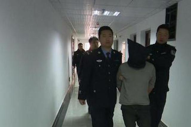 四男子冒充部队电信诈骗十万元被华阴警方抓获
