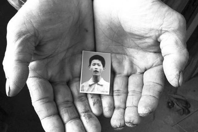陕西潼关少年失踪案:救助站放行 2人被判玩忽职守