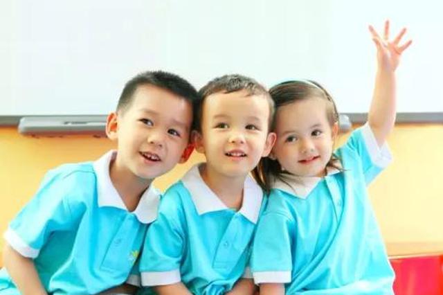 陕西确定首批5家省级儿童早期发展示范基地