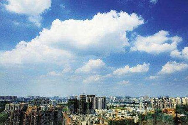 去年陕西优良天数平均238.5天 西安三指标降幅全省第一