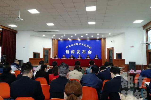 陕西一出纳挪用公款2500多万 被判有期徒刑12年