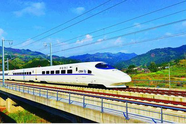 宝鸡火车站4月10日列车运行图调整 多趟列车有变化