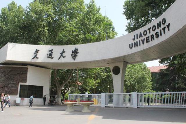 陕西这七所大学可自主招生 高考可降分录取