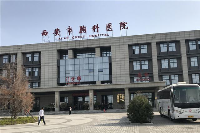 气温升高结核病进入高发期 西安16家医院可免费筛查