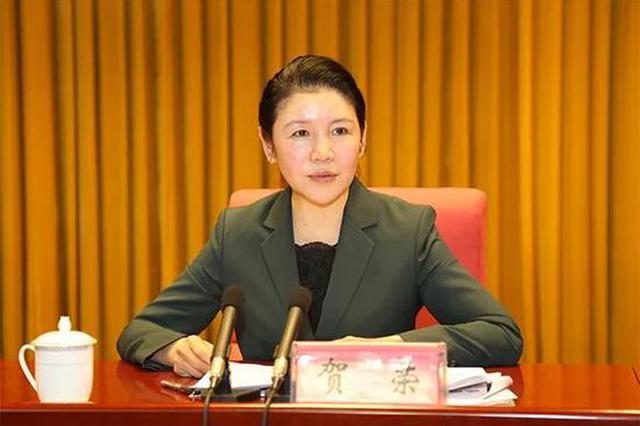 打虎女将就任省委副书记 一年前空降陕西查办多案
