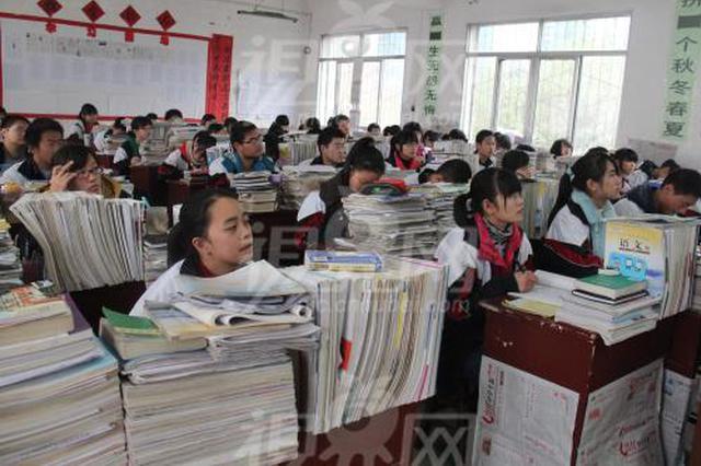 陕西:三大计划咋录取 建档立卡贫困高考生优先