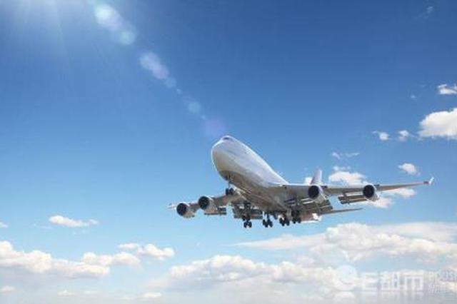 西安飞成都航班下月起锐减 每日仅有1班