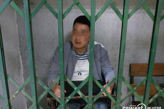 宝鸡一男子在传唤时咬伤民警 因暴力袭警被刑拘