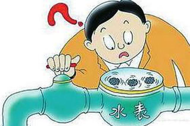 西安一小区经常停水 自来水公司:怀疑有人偷水
