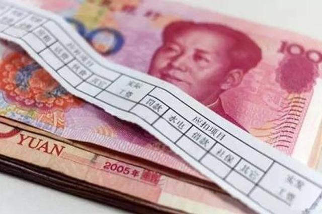 第一季度陕西用人单位提供平均薪酬2992元/月