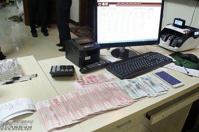 宝鸡破获特大网络赌博案 抓获26人涉案金额超3千万