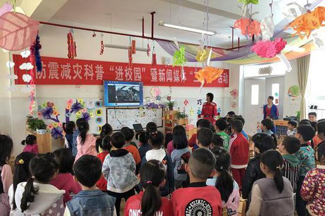 汶川地震即将十年 专家赴宁强略阳两县校园科普防震