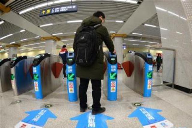 """西安公交地铁全线实现扫码支付 四号线将成""""网红地铁"""""""