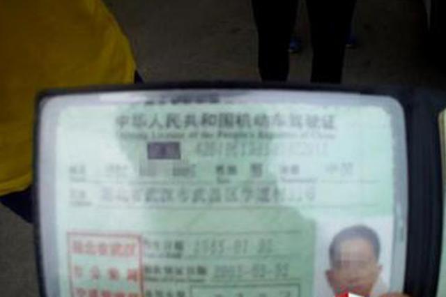 铜川男子驾照被强制注销 为赚钱盗用他人驾驶证