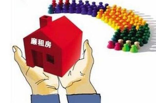 廉租房长期不住人还拖欠房租 合阳法院强制腾退