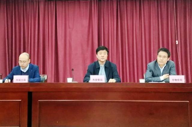 西安市政府新闻办召开新闻发布会,介绍一季度西安房地产情况。