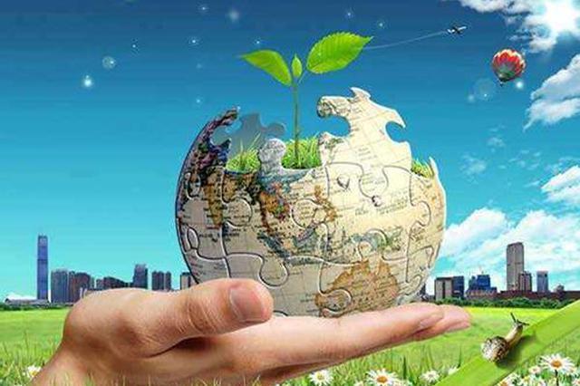 陕西省首轮环保督察问责1245人 责令整改2257家企业