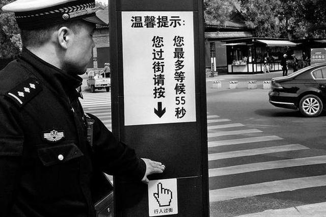 """西安现""""过街自助信号灯"""" 行人过马路自己按绿灯"""
