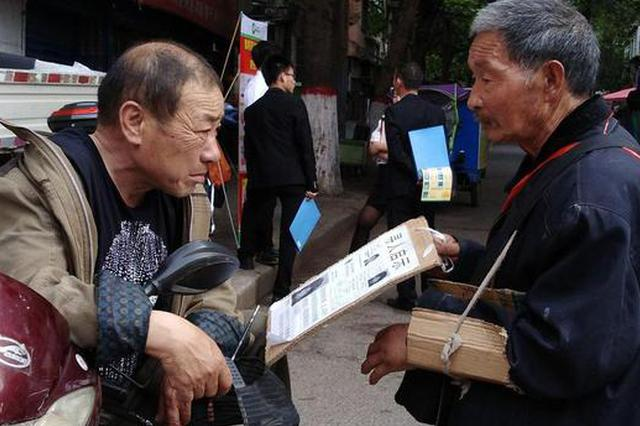 老人进城看病走失老伴 步行上千公里举牌寻找
