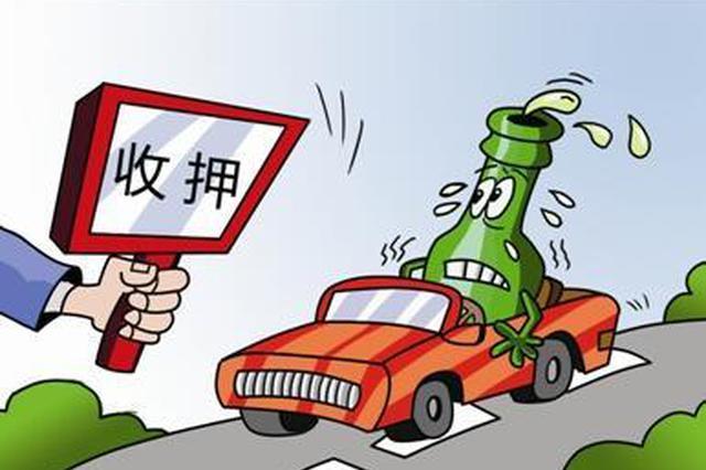 西安一驾校教练醉驾被拘5月 10年内不能考取驾驶证