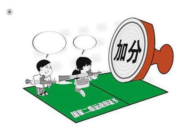 陕西省这11类特殊考生可享受高考照顾政策