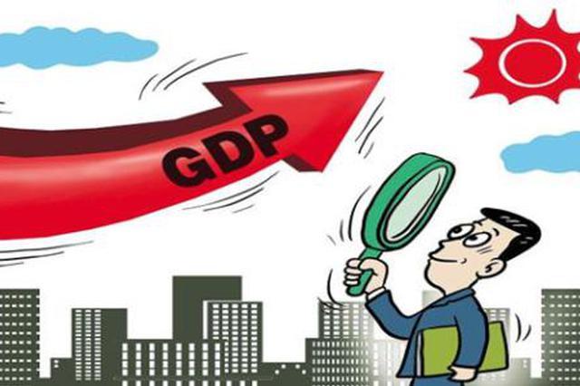 17个省份发一季度经济数据 陕西省超越天津市