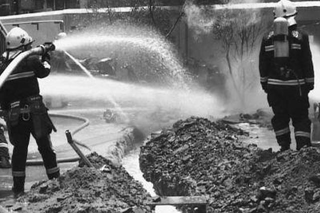 盲目开挖引发4起天然气泄漏事故 燃气管线3米内禁止施工