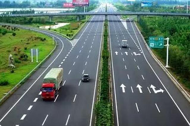 @老陕!4月29日0时至5月1日24时 小车免高速通行费
