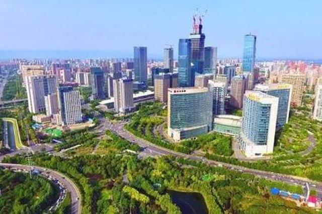 市场主体持续增加 西安一季度GDP同比增8.1%