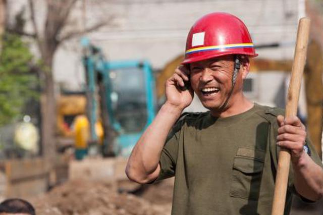 西安将为2万名农民工体检 劳模每人每年1000元补助