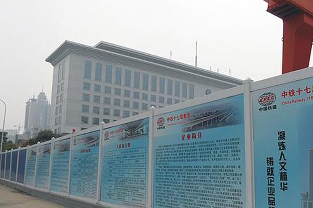 红庙坡附近路段施工围挡6个月 4月30日开工