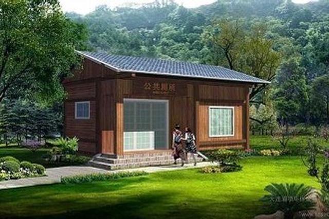 西安三年新建改建旅游厕所465座 酒店公厕免费对外