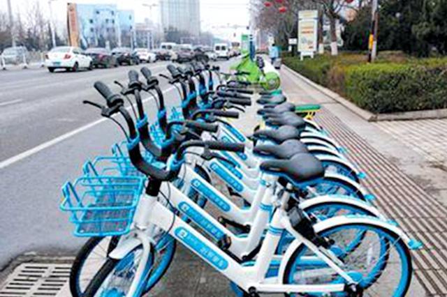小蓝车哈罗单车低调现身西安 交通局:尽快撤回