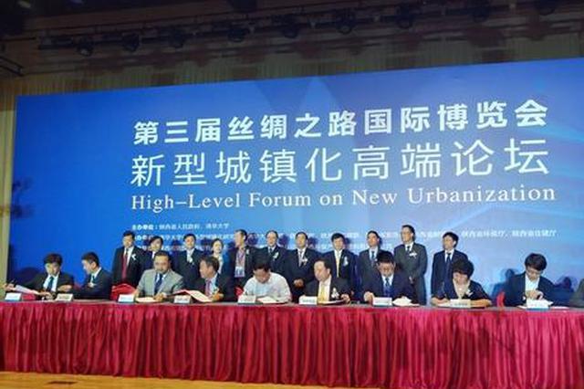 陕晋甘三省十二市二区共同发布《关中宣言》