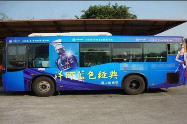 周五起 西安公交265路末班收车时间延长至23时