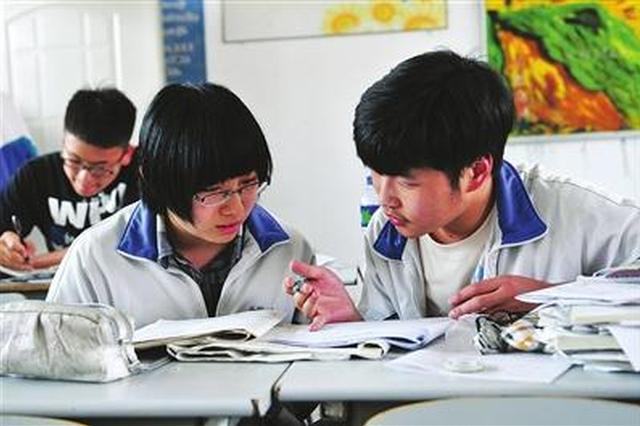 西安:三大类考生可享受中考录取照顾政策
