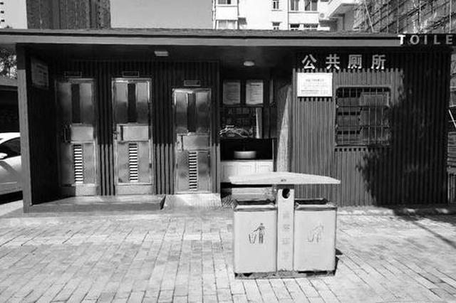 """西安10座移动公厕开放 市民游客不再""""如厕难"""""""