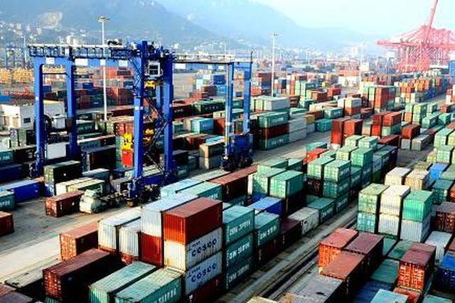陕西省前四个月进出口超千亿元 排名居全国第16位