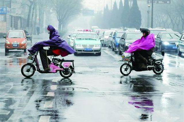 未来三天陕西有大范围降雨 陕北局地有大雨