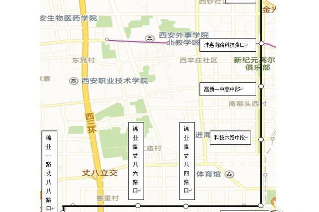 西安公交新开通高新9号线 261路取消三个站点