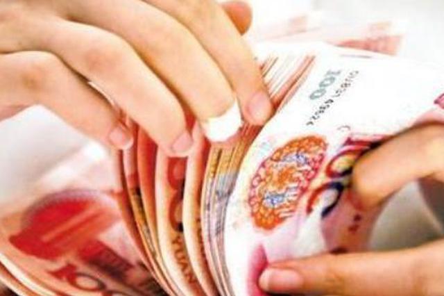 陕西省农村居民人均收入年均增速10.2%