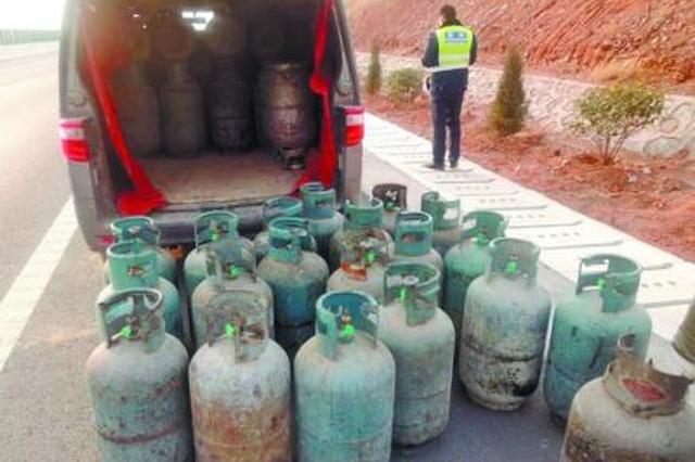 安康非法营运车辆载百余罐液化气罐驶入高速