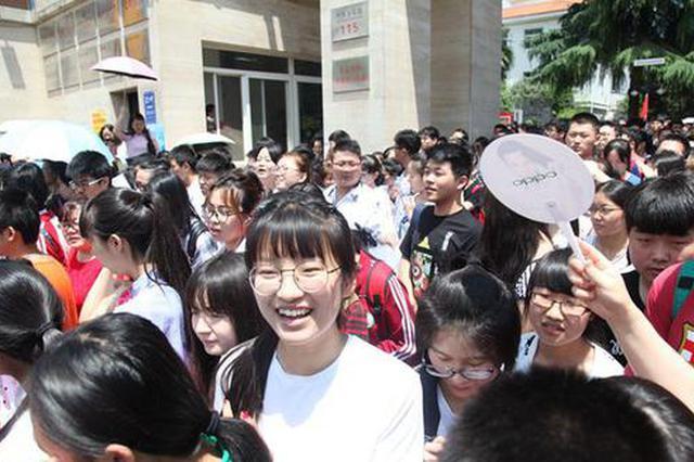 省招办权威解读2018陕西高政策变化 提前1天填报志愿