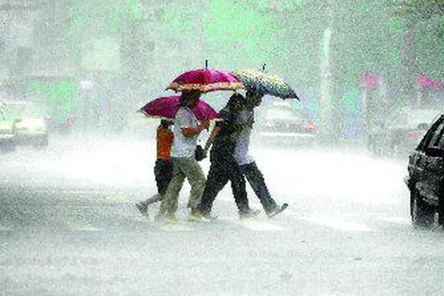 未来3天陕西有一次明显降水天气 局地大到暴雨