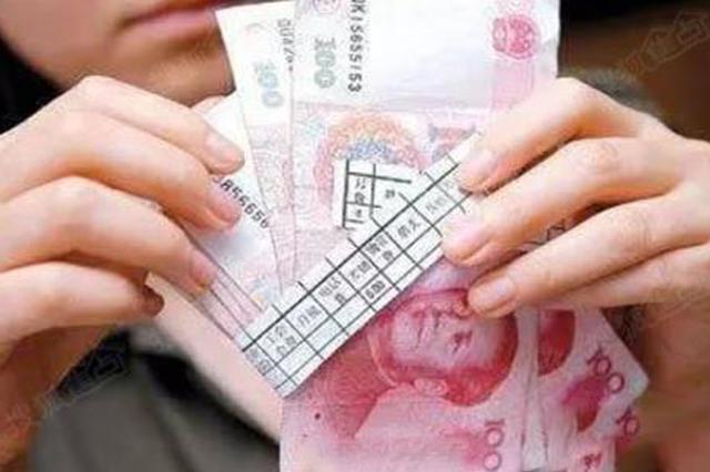 去年陕西非私营单位就业人员年均工资65181元