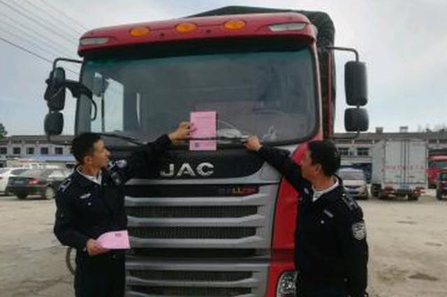大货车遇检查习惯性逃跑 城管:要积极配合检查