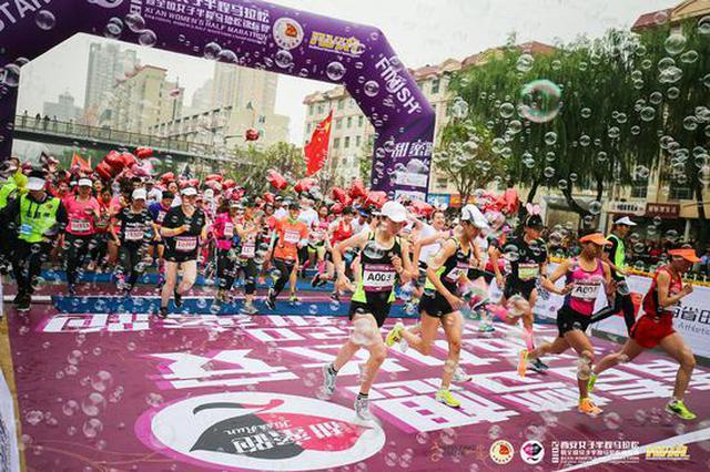 首届西安女子半程马拉松开赛 参赛者现场被求婚