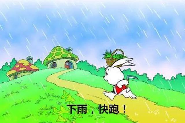最近三天陕西省多地有雨 市民外出记得带伞
