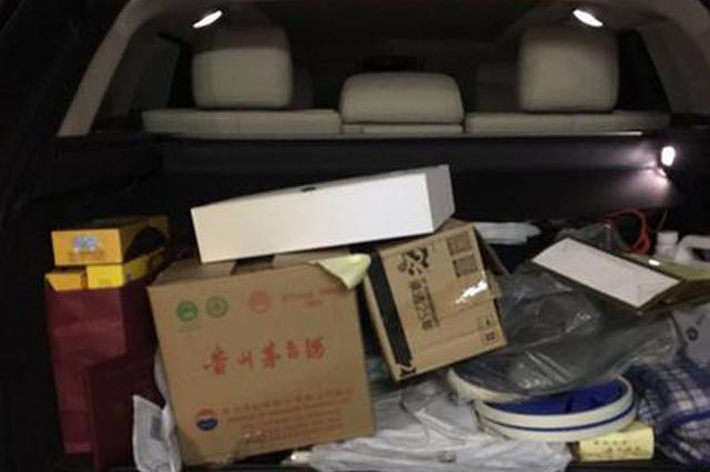 西安一价值百万车辆车窗被砸 车内财物失窃